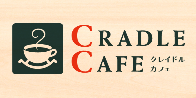 CRADLE_CAFE_logo
