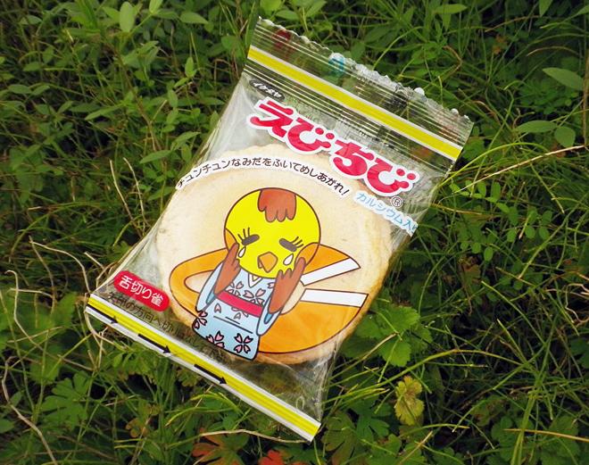 えびちび-イケダヤ製菓株式会社