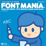 Font Mania