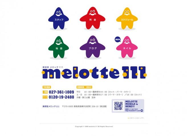 melotte111