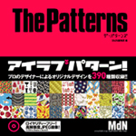 The Patterns