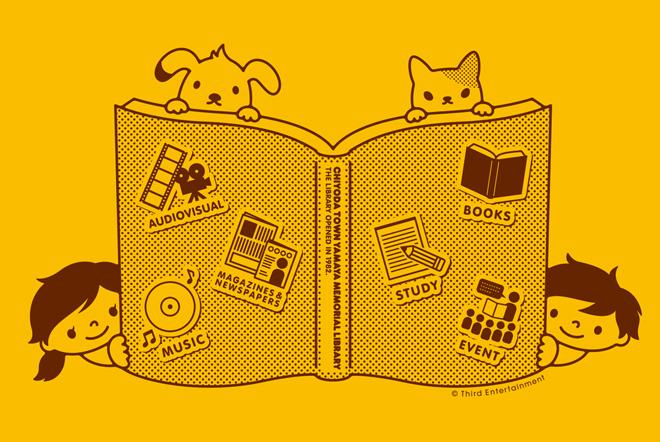 千代田町立山屋記念図書館 図書バッグデザイン Graphics